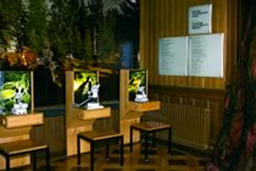 Pro Natura Zentrum: Pro Natura Zentrum